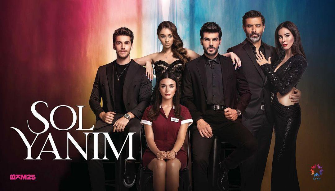 المسلسلات التركية الجديدة