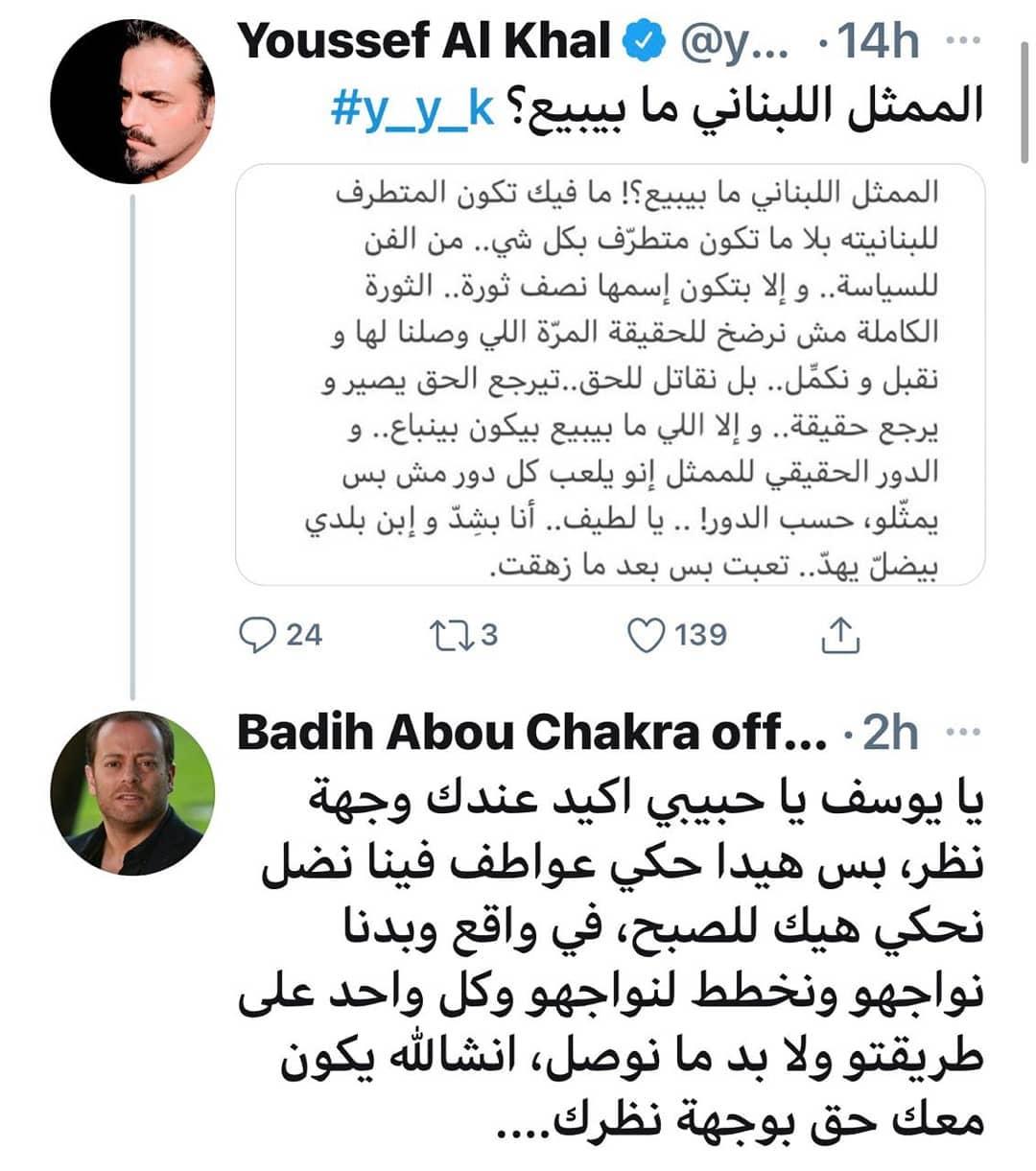 بديع أبو شقرا