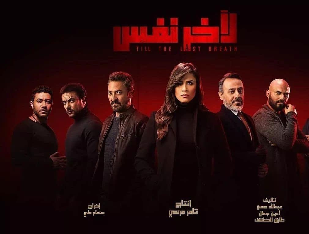 قصة حب ياسمين عبد العزيز واحمد العوضي