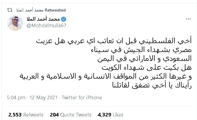 هجوم على نقابة الفنانين المحترفين في لبنان