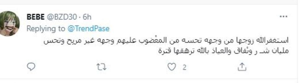اميرة الناصر بالنقاب