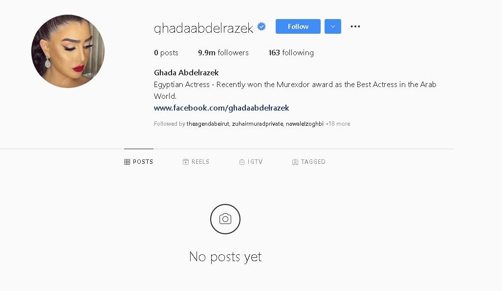 غادة عبد الرازق تحذف صورها