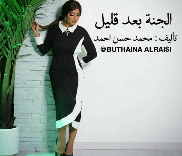 قائمة أفضل المسلسلات الخليجية 0