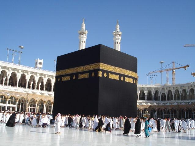 تفسير حلم الذهاب إلى مكة – أنوثة