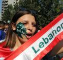 المرأة في الانتفاضة الشعبية اللبنانية... مناضلة وساهرة على أمن الوطن!
