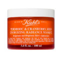 Turmeric and Cranberry Seed Radiance Mask - أنوثة