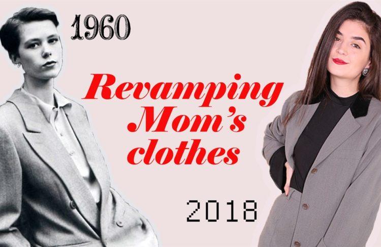 هكذا تجددين الأزياء القديمة وتجعلينها موضة اليوم!