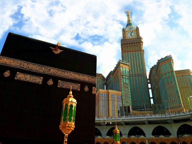 الحرمان الشريفان ومكة المكرمة يظهران في هذه الصورة.
