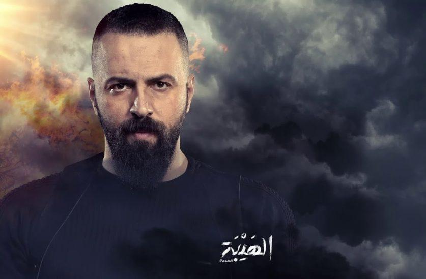مسلسلات منتظرة في رمضان 2019