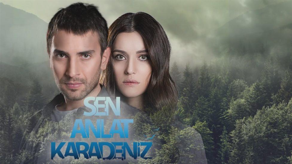 هذه هي أفضل مسلسلات تركية لعام 2018!