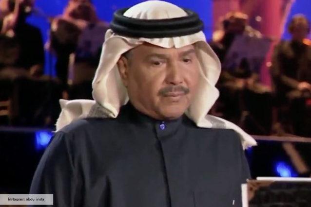 محمد عبده مصاب باكتئاب كورونا- أنوثة