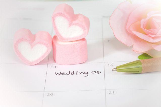 التخطيط لحفل الزفاف سنة 2021 – أنوثة