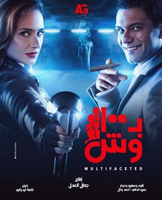"""<div style=""""direction: rtl;""""><strong>بِ100 وش:</strong></div> <div style=""""direction: rtl;"""">إنتهت الحلقة الأخيرة من مسلسل """"بِ100 وش"""" بعبارة: """"الى اللقاء في الجزء الثاني""""، فبعد النجاح الباهر الذي حققه العمل في مصر والعالم العربي خلال شهر رمضان، قرر فريق العمل بمتابعة القصة بموسمٍ مقبل. وتدور الأحداث في هذا المسلسل بين الإطار الكوميدي والدرامي أيضاً، مما لفت إليه أنظار الجمهور.</div>"""