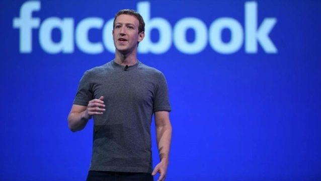 تبرعات فيسبوك الى لبنان...  2.5 مليون دولار للشعب المتضرر