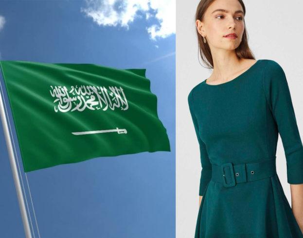 تألقي بأروع اطلالة في اليوم الوطنيّ السعوديّ!
